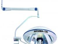Светильник хирургический Аксима-720