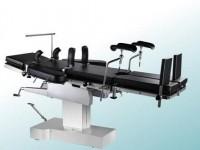 Операционный стол ST-I