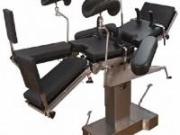 Операционный стол Surgery 8700