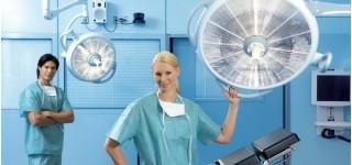 Светильники хирургические