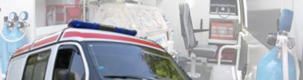 Оборудование для скорой медицинской помощи