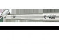 Турбинный наконечник NSK TI-Max X 450L