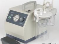 Гинекологический вакуумный экстрактор Vacus 7208