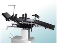 Операционный стол ST-II