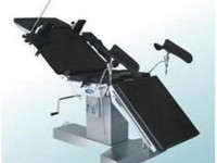 Операционный стол ST-IV