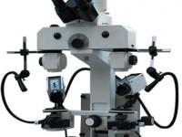 Микроскоп Биомед МСК-1
