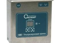 Ультразвуковая ванна «Сапфир - 0,5 ТЦ»