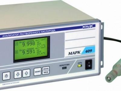 Анализатор растворенного кислорода МАРК-409Т