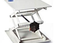 Подъемный столик UT-2400 большой