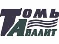 ТОМЬАНАЛИТ