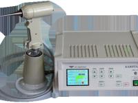 Аппарат ультразвуковой для струйно-кавитационного орошения УЗОЛ-01 Ч Кавитар